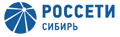 Логотип - ПАО «МРСК Сибири»