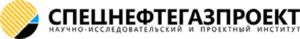 Логотип - АО «НИиПИ «Спецнефтегазпроект» (АО «НИИПИ «СНГП»)